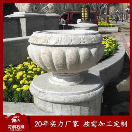 庭院圆形石雕花盆摆件 惠安石雕花盆厂