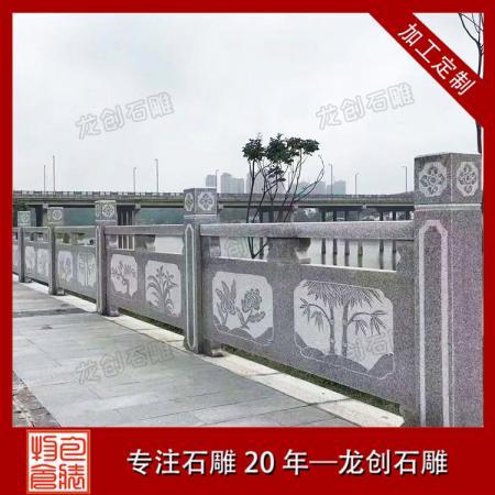 栏杆生产厂家 源头定制河道石栏杆 龙创石雕
