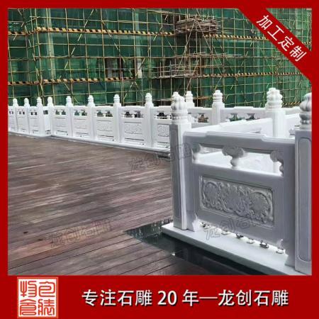 精致汉白玉栏杆雕刻 汉白玉石材栏杆厂家