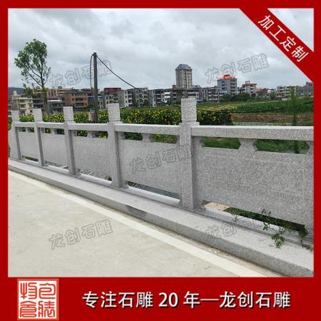 河道栏杆定制 河堤石材栏杆厂家