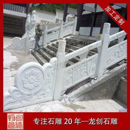 各种款式汉白玉栏杆定做 汉白玉栏杆加工厂