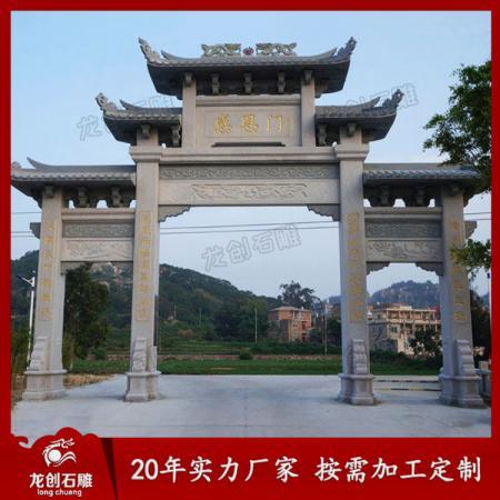 寺庙三门青石牌坊样式图片
