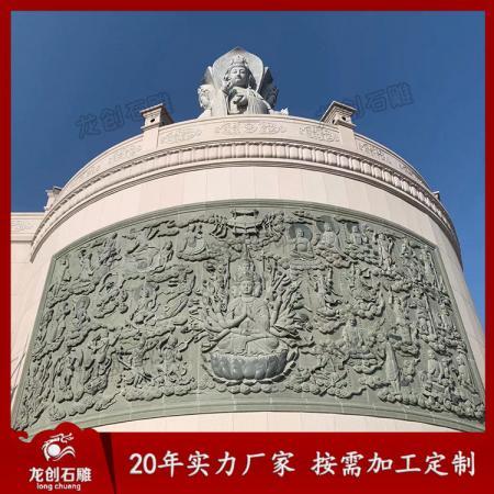 寺庙浮雕文化墙 寺庙佛像浮雕 龙创石雕