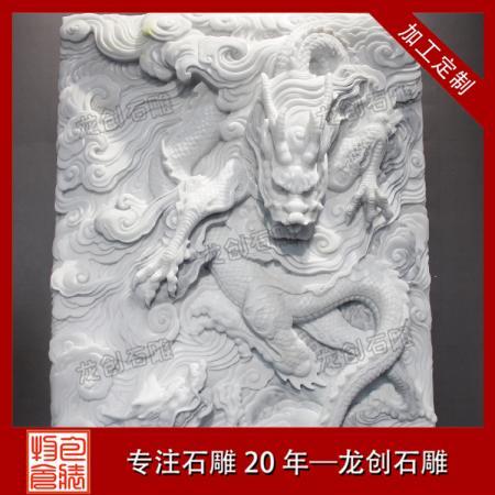惠安千年工艺雕刻浮雕价格 大理石浮雕多少钱