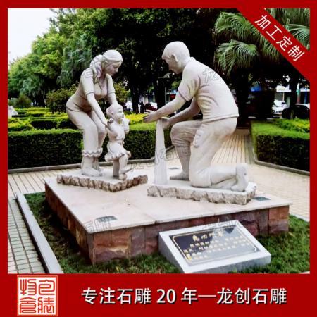 福建城市景观雕塑批发厂家