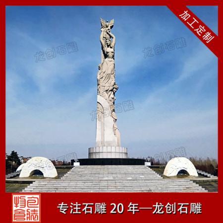 城市广场雕塑制作公司 城市广场雕塑批发价格