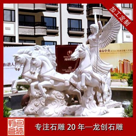 城市景观雕塑报价多少钱