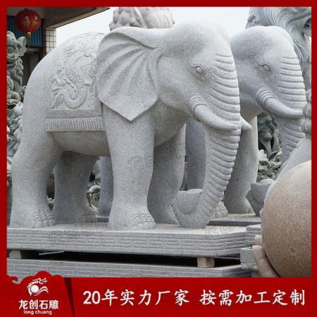 惠安石雕大象哪里好 石雕大象厂家推荐