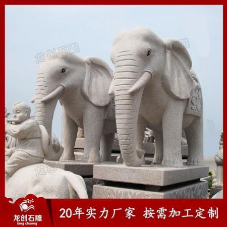 花岗岩石雕大象造型 现货石雕大象图片