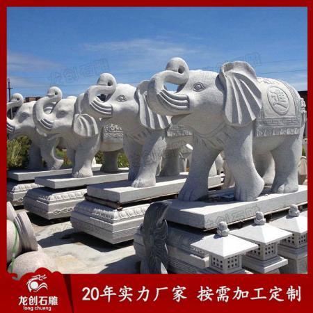 惠安哪里有大象石雕 石雕大象生产厂家