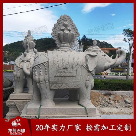 福建石雕大象生产厂家 出售动物石雕大象