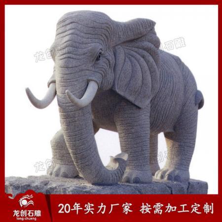 石雕大象厂家加工 花岗岩芝麻灰石雕大象