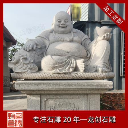 弥勒佛石雕定做厂家 弥勒佛石雕价格