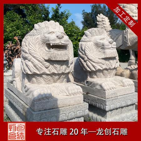 惠安花岗岩石雕狮子 石狮子报价