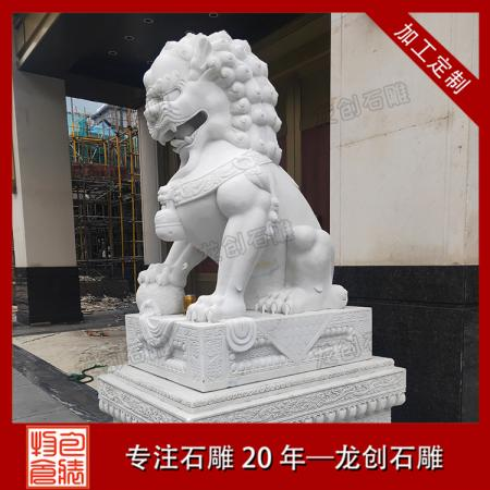 石雕狮子批发 汉白玉石狮子价格