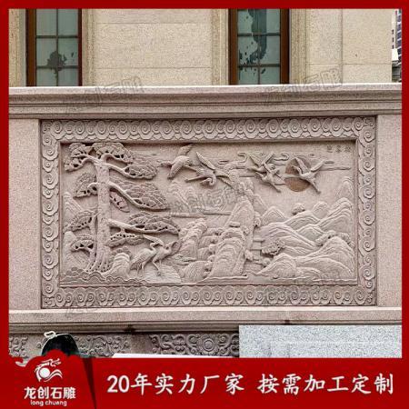 高清精美大理石外墙浮雕图案大全