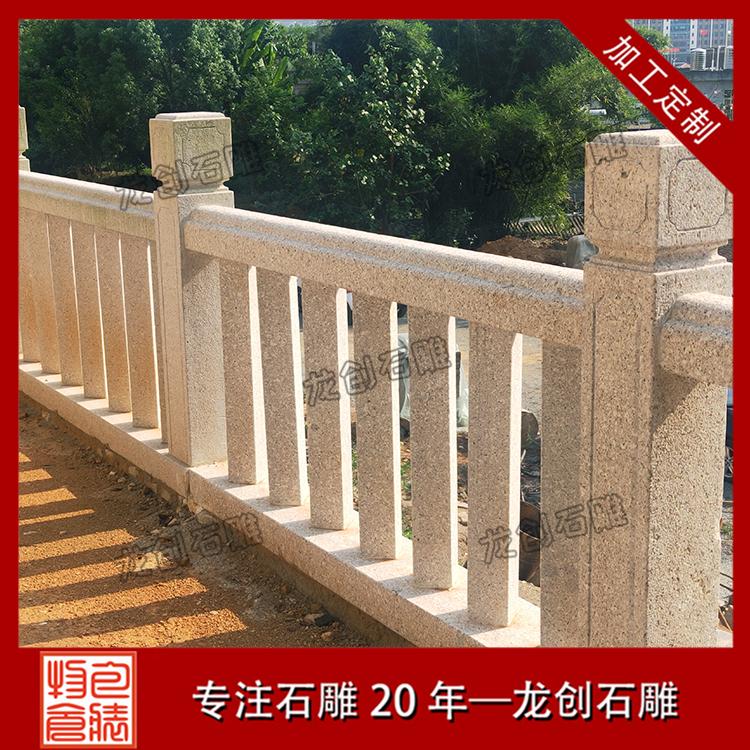 花岗岩护栏栏杆图片