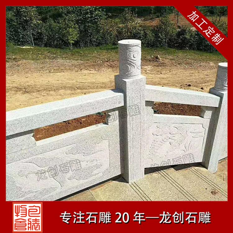 花岗岩栏杆图片样式