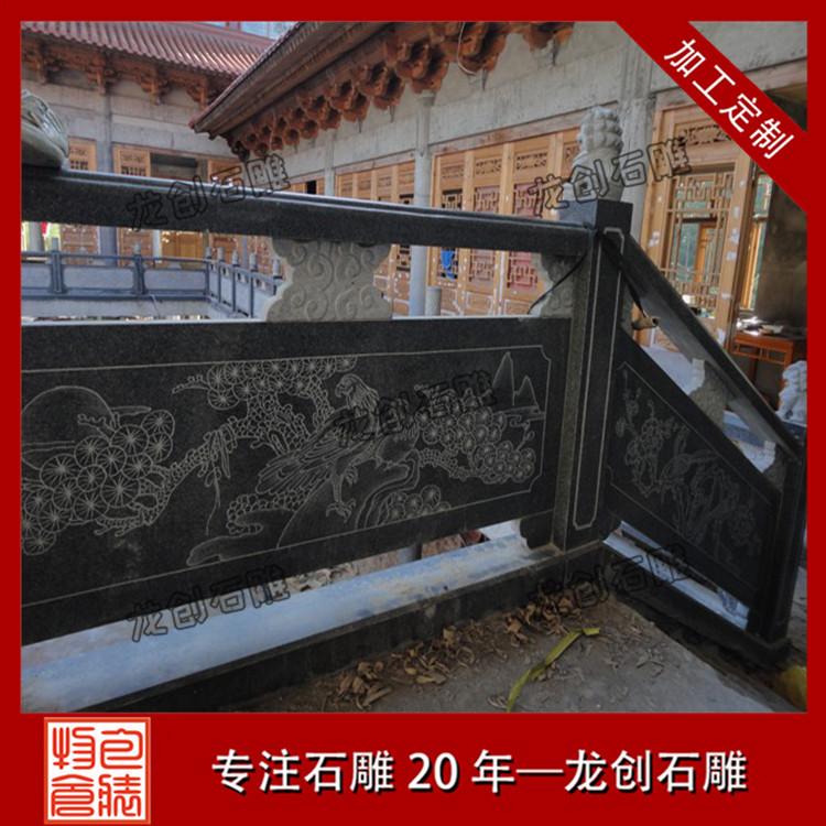 石护栏栏杆图片