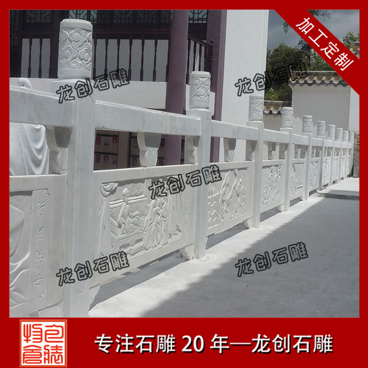 汉白玉围栏样式
