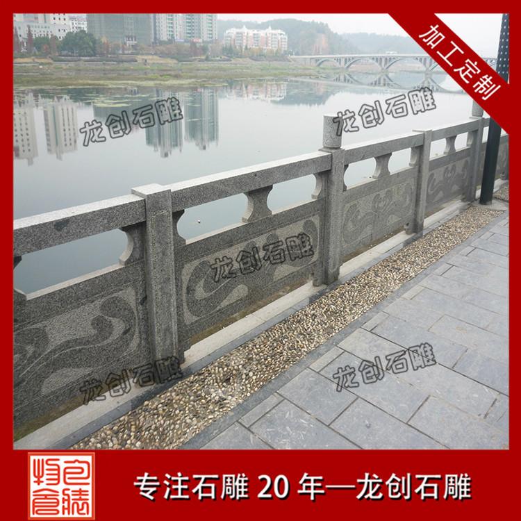 石栏杆样式及图片