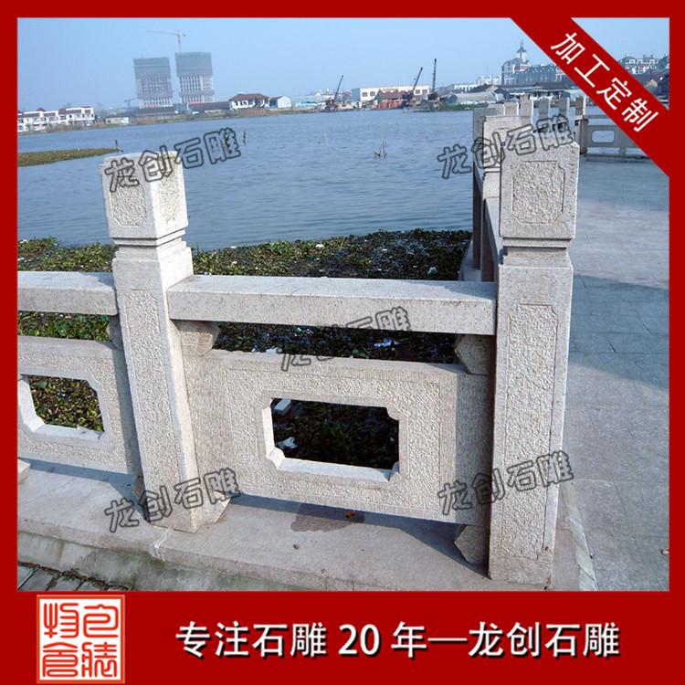 河堤石栏杆样式