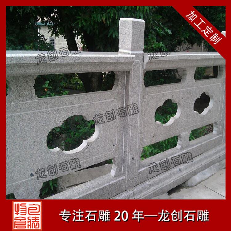 桥梁石栏杆样式