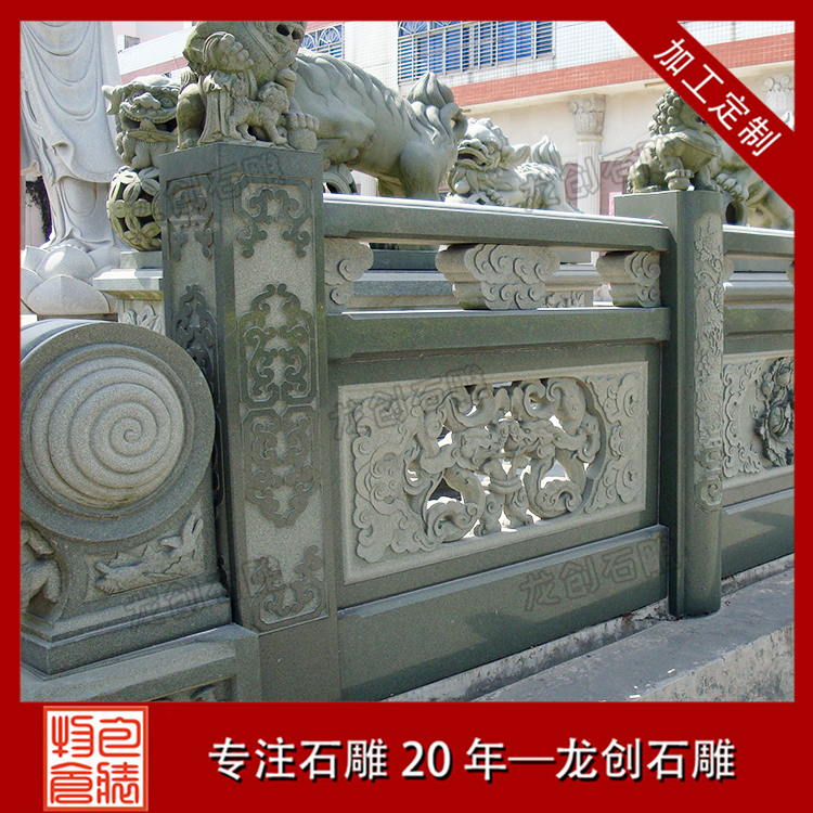 青石石雕栏杆图片