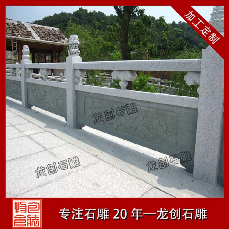 青石石栏杆样式及图片