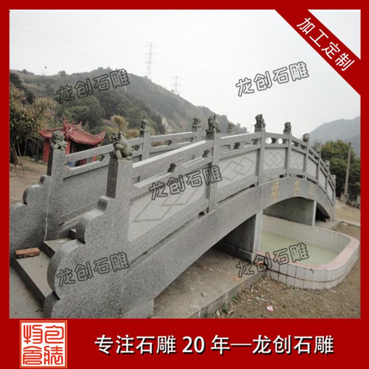 石材栏杆样式及图片