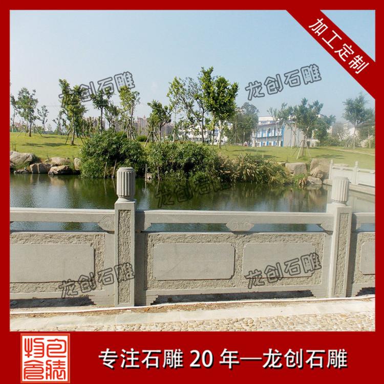 石雕护栏图片