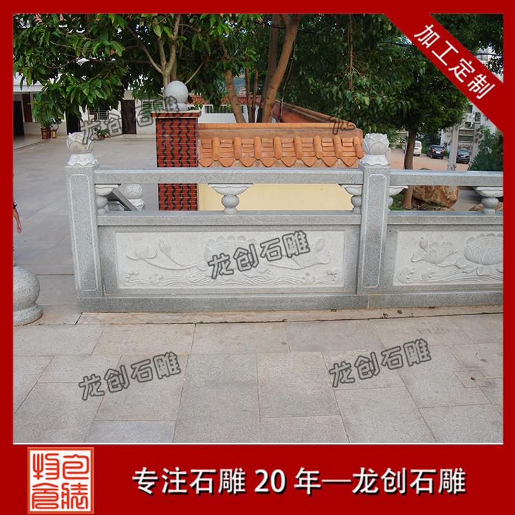 石雕栏板栏杆 石雕栏板价格 厂家直销