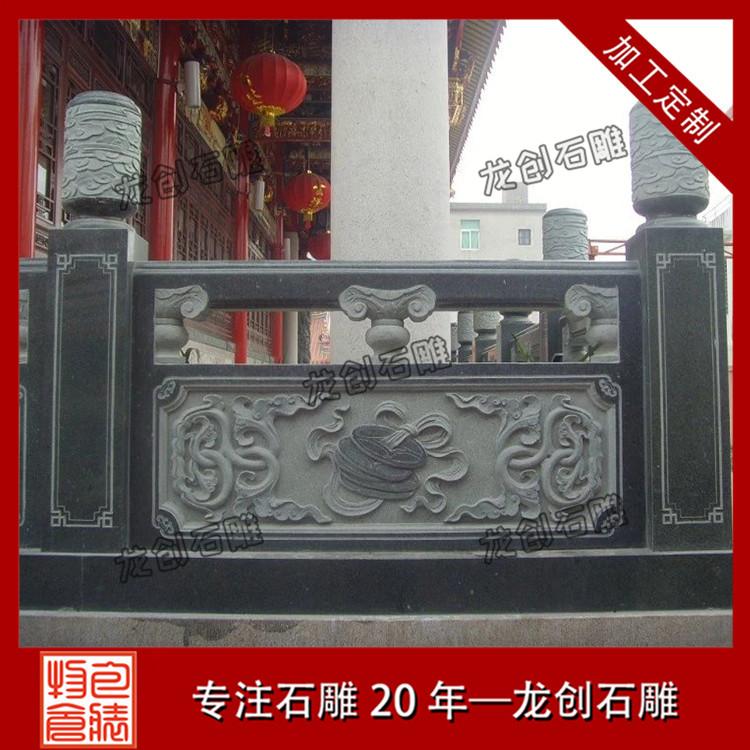 石雕栏板栏杆样式及图片