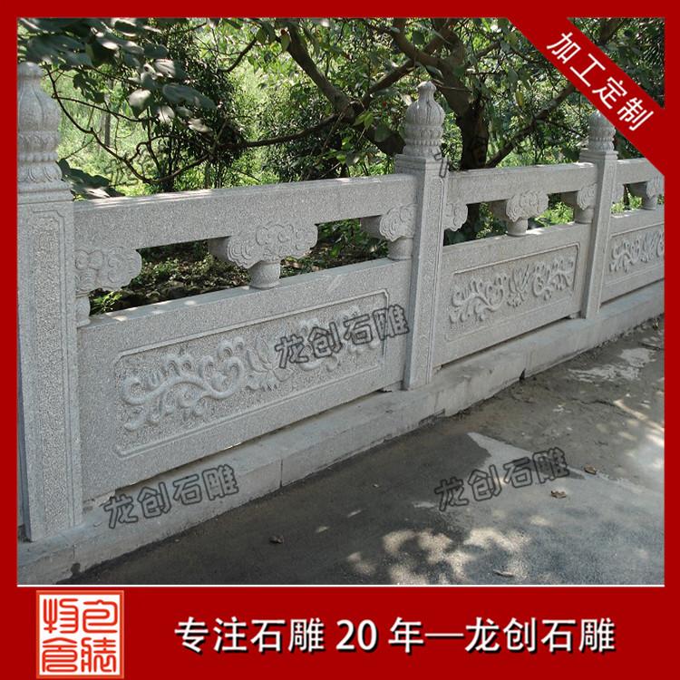 石雕栏板图片