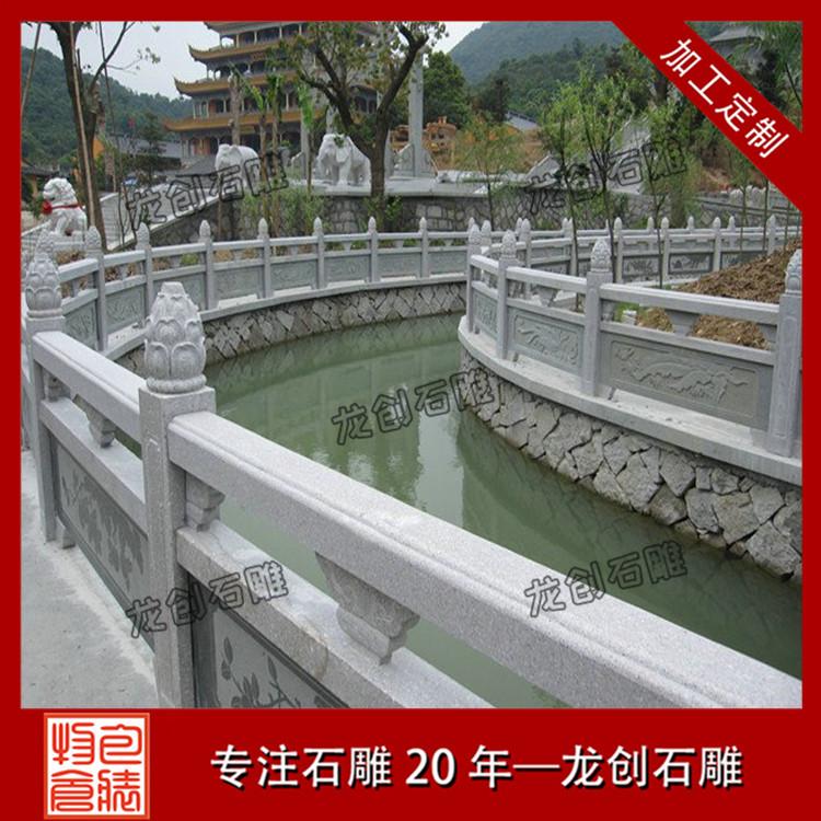 石雕栏杆栏板图片