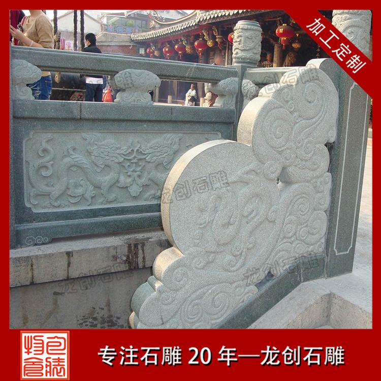 石雕青石栏杆图片