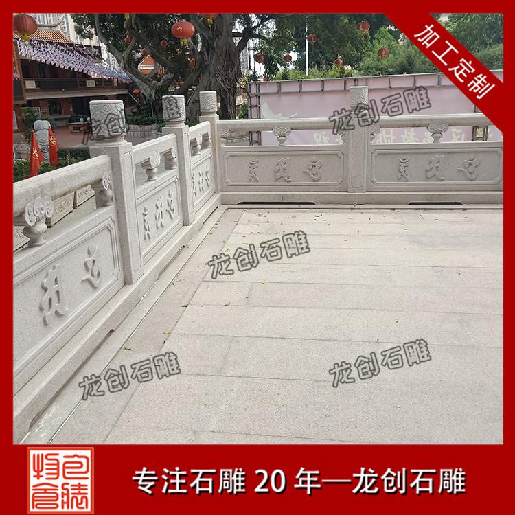 石栏杆护栏图片及样式