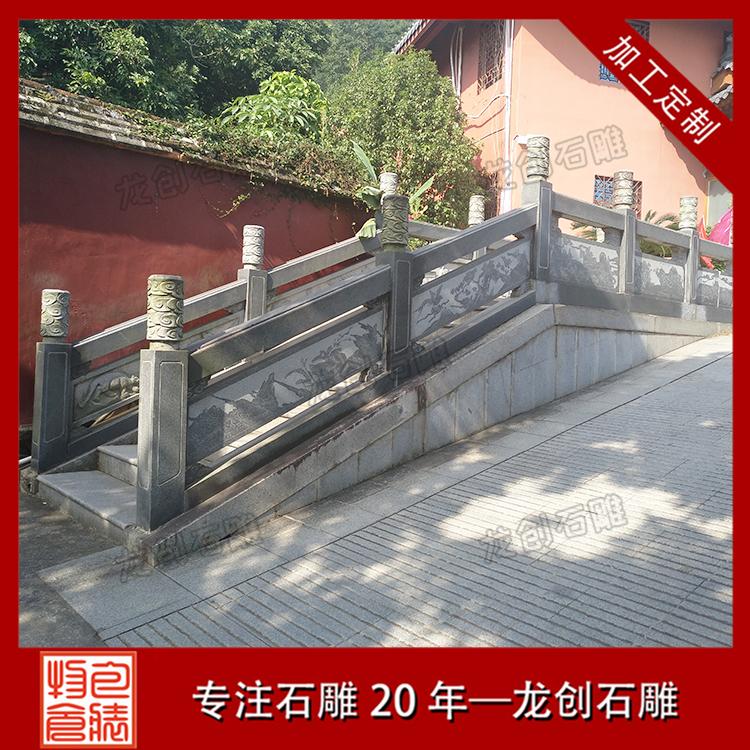 青石栏杆栏板
