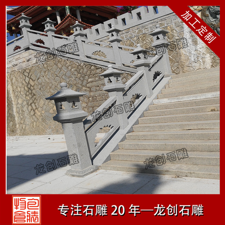 台阶石栏杆样式及图片