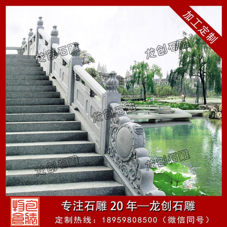 石雕桥栏杆