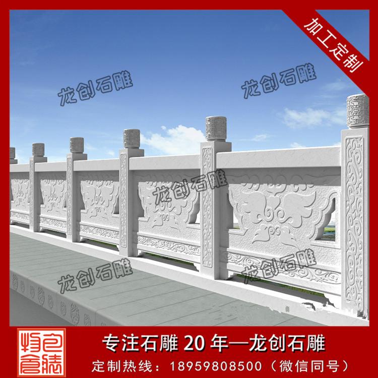 四川汉白玉石栏杆 汉白玉栏杆 汉白玉护栏安装