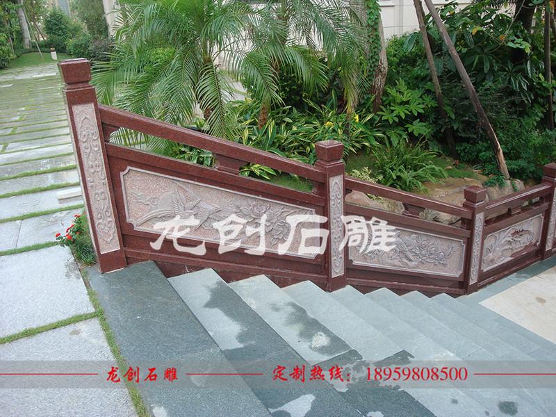 园林石材栏杆