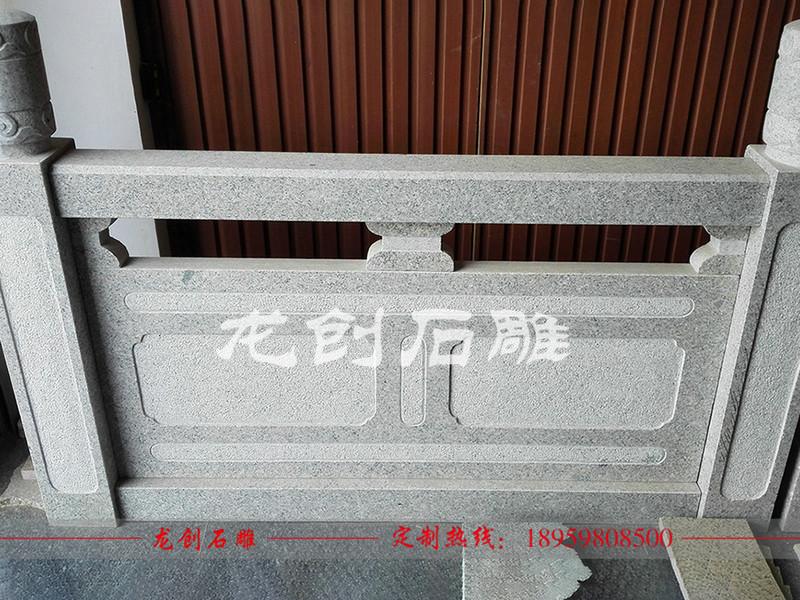 简易石栏杆