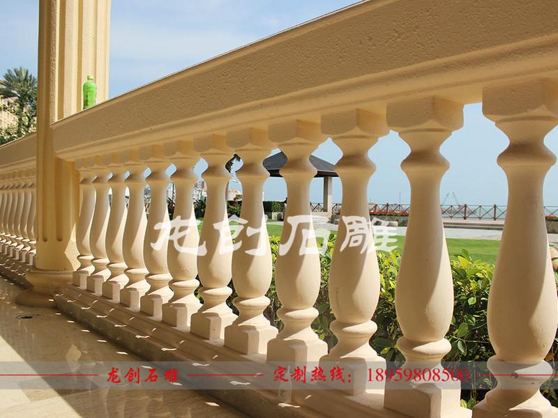 大理石阳台栏杆图片