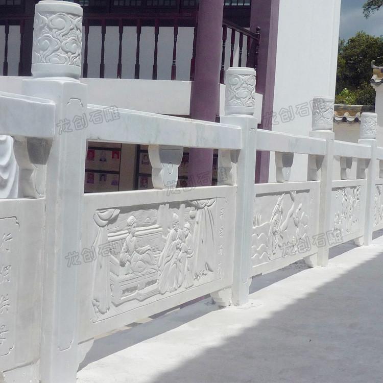 汉白玉石栏杆图片