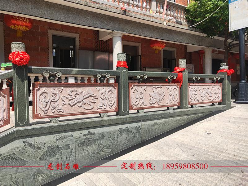 寺庙石雕栏杆 寺庙石栏板