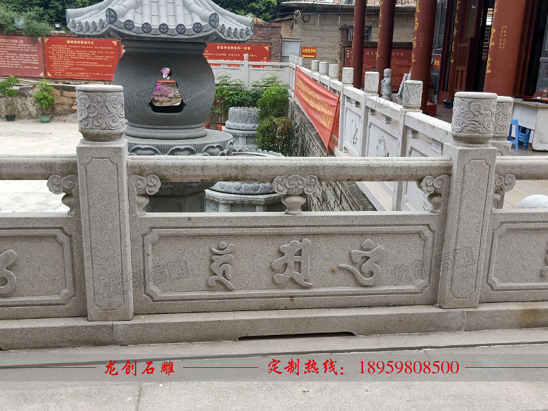 寺庙栏杆图片