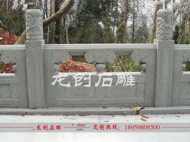 石雕栏杆价格