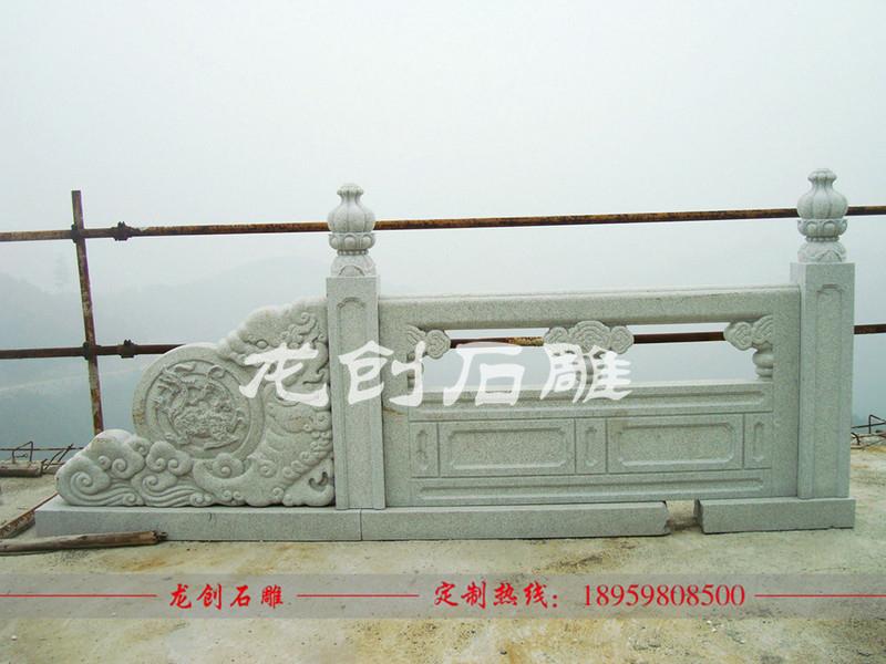 公园石栏杆