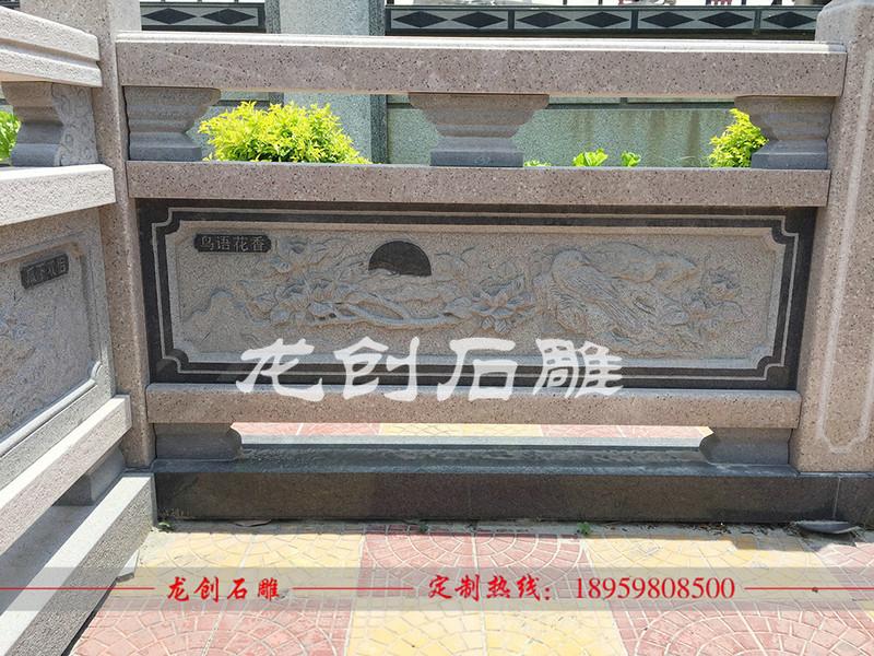 公园石栏杆 公园石栏杆雕刻厂
